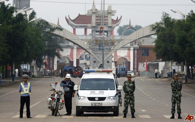 14 Rakhine Detainees in China in Need of Help